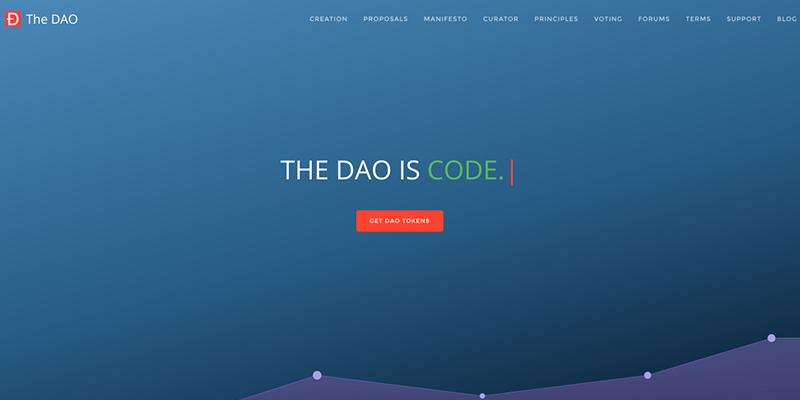 The DAO事件の解説